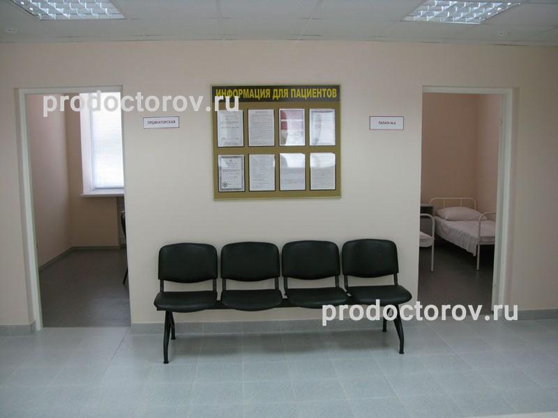 Детская поликлиника 1 волгоград проспект металлургов 27