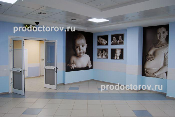 Волгоград перинатальный центр