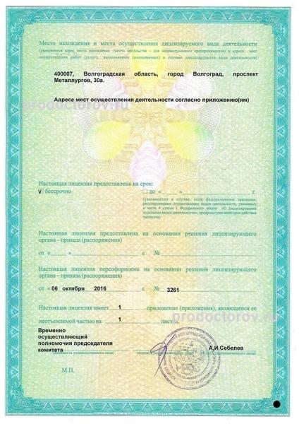 Сколько стоит родить в клинике в москве