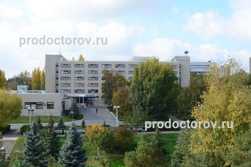 Больница г. одинцово телефон