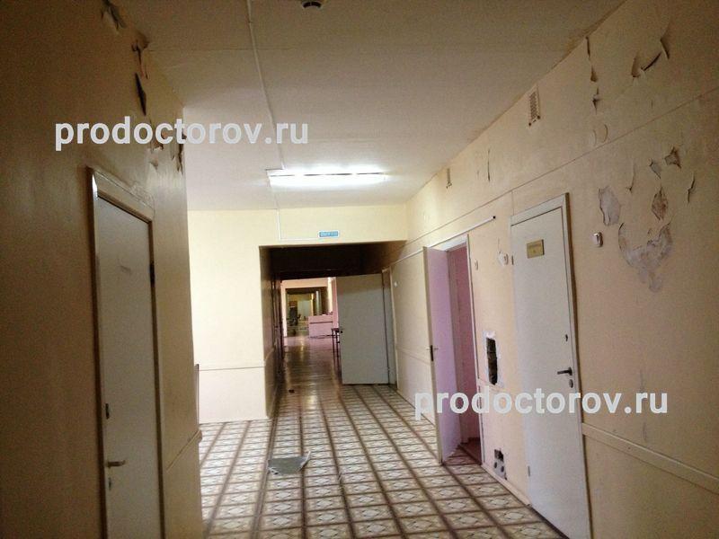 Сайт детской областной больницы кирова