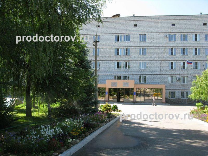 Отзывы о 5 больнице саратова