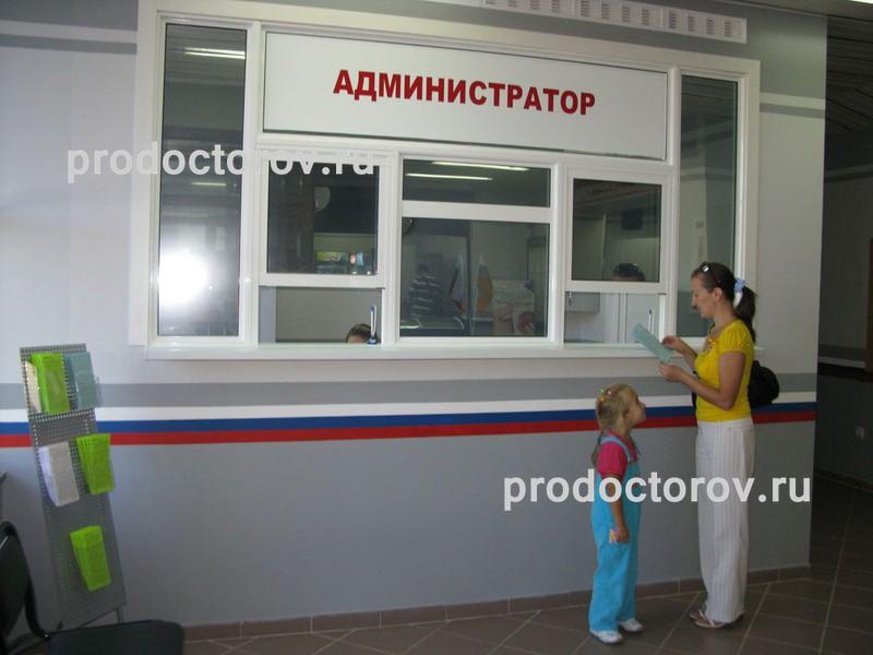 Ивано-матренинская больница иркутск расписание