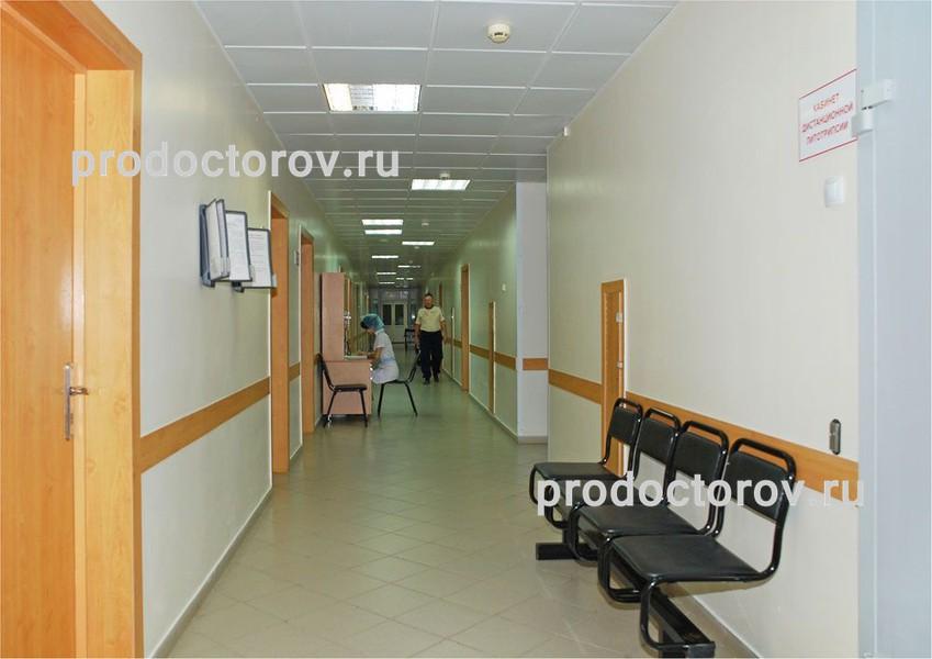 2 я городская больница саратов как доехать