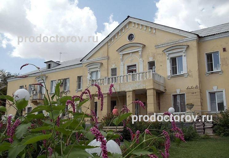 Регистратуры поликлиники г. строитель