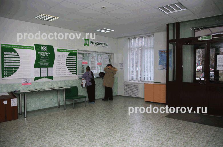 Справочная поликлиник г москвы
