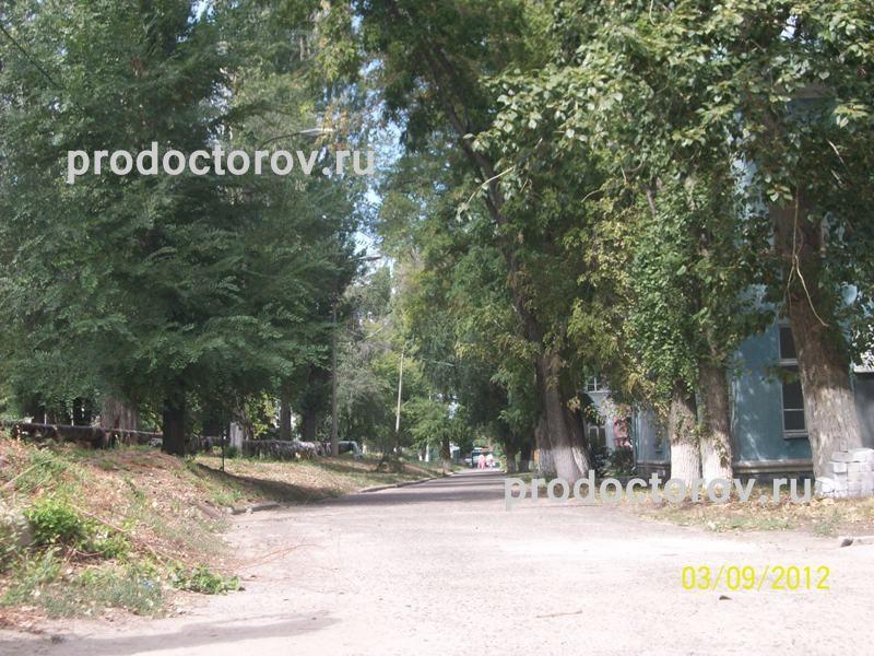 Фотографии областной