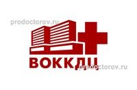 Диагностические центры в Воронеже Адреса телефоны