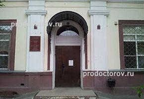 Студенческая поликлиника фото ульяновск