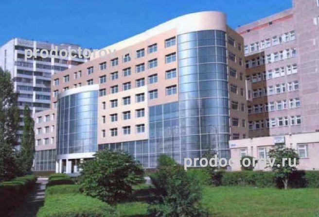 Медицинские клиники спб московский проспект