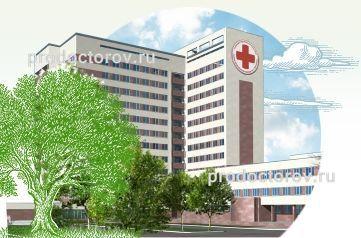 Витебский областной диагностический центр врачи
