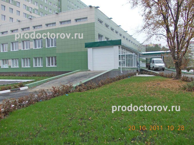 Фотографии городской больницы скорой