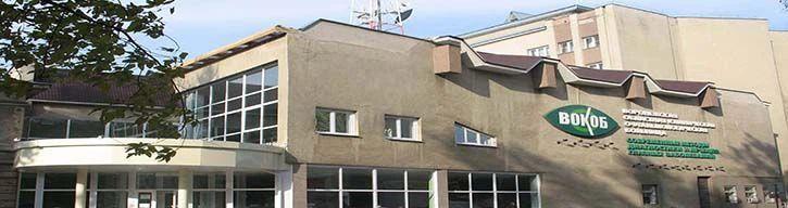 Харьковская больница им тринклера