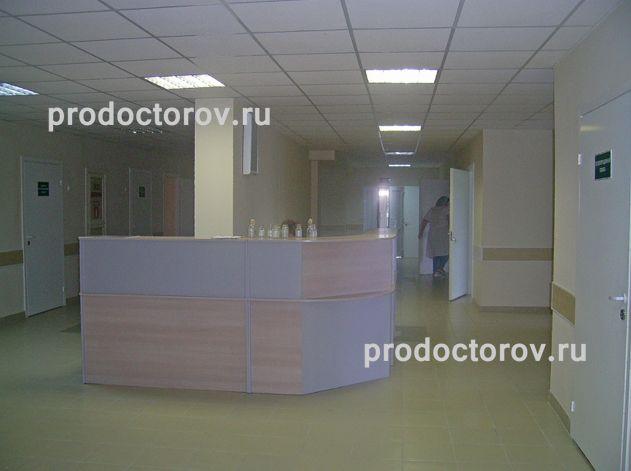 3 городская больница невропатолог