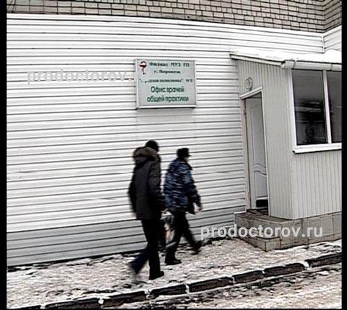 3 детская поликлиника белгород телефоны