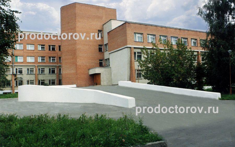 Фотографии больницы №5