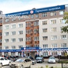 Медицинский центр «Гармония Здоровья», Белгород - фото