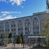МСЧ УВД, Белгород - фото