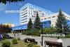 Городская больница №2, Белгород - фото