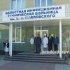 Инфекционная больница, Белгород - фото