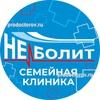 Сделать снимок позвоночника белгород thumbnail