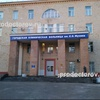 ГКБ им. Мухина (Больница №70 Новогиреево), Москва - фото