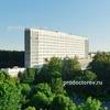 Клиническая больница управления делами Президента РФ, Москва - фото