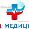 Дорожная больница (ДКБ) на проспекте Ленина, Нижний Новгород - фото