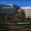 Областная детская больница (ОДКБ), Нижний Новгород - фото