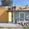 «МРТ на Ильинке», Нижний Новгород - фото