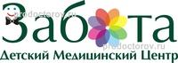 Детский медицинский центр «Забота» на Татарской, Рязань - фото