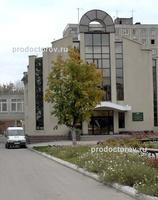 Центр профилактики СПИД, Саратов - фото