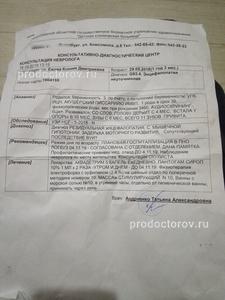 Удаление аденоидов в детской областной больнице санкт петербурга