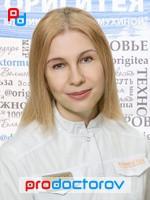 Салынская Юлия Анатольевна, Рефлексотерапевт - Тверь