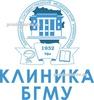 Клиника БГМУ (бывшая больница №6), Уфа - фото