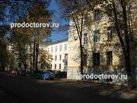 Женская консультация №1 роддома №3, Уфа - фото