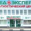 «Медэксперт» на Лизюкова, Воронеж - фото