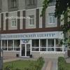 «НМТ» на Московском 11 (Новые медицинские технологии), Воронеж - фото
