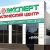«МедЭксперт» на Плехановской, Воронеж - фото