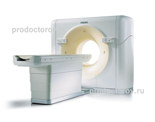 Philips Brilliance CT 64