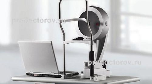 tranziția laser varicoză în penza