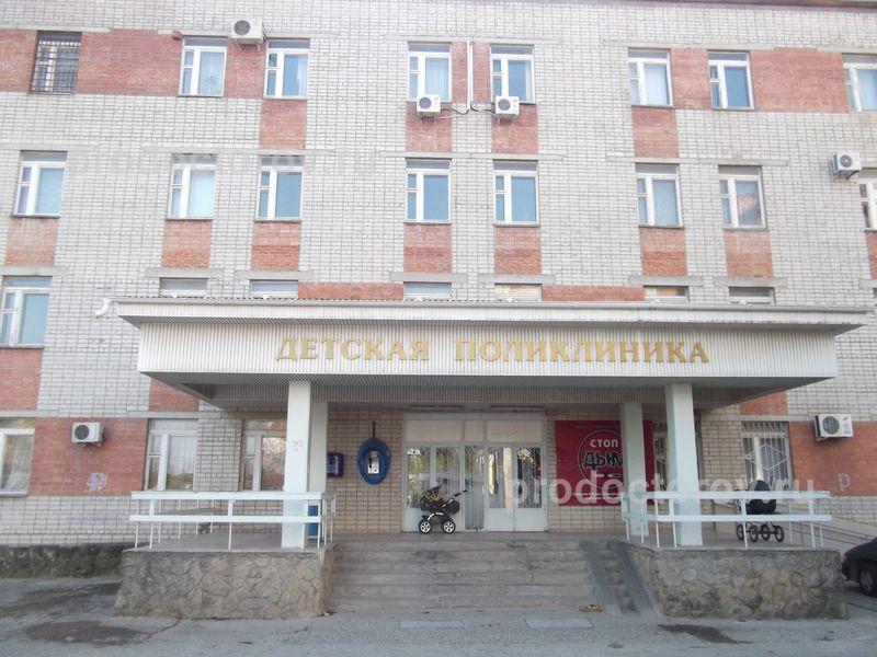 Детская поликлиника 9 владивосток телефон