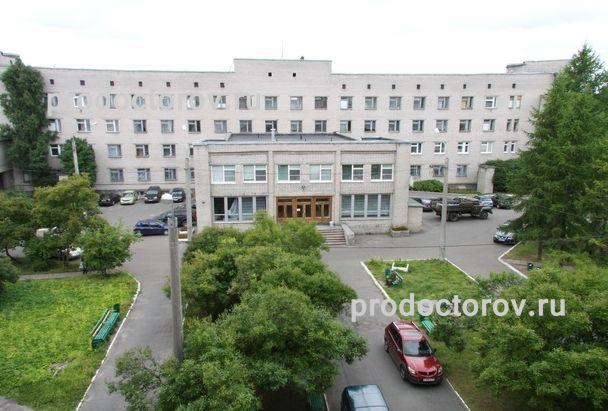 Центр медицинской и социальной реабилитации в калининграде