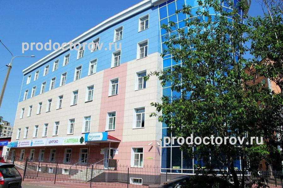 Детская областная больница вологда пошехонское шоссе приемное отделение