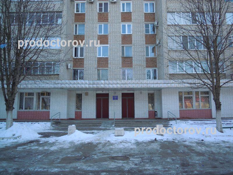 50 больница москвы справочная
