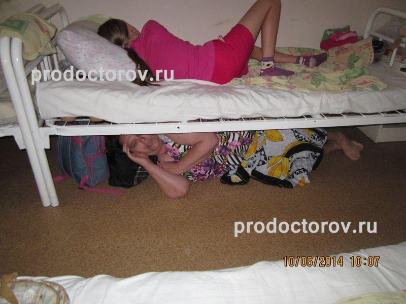 Иркутская областная больница родильное отделение
