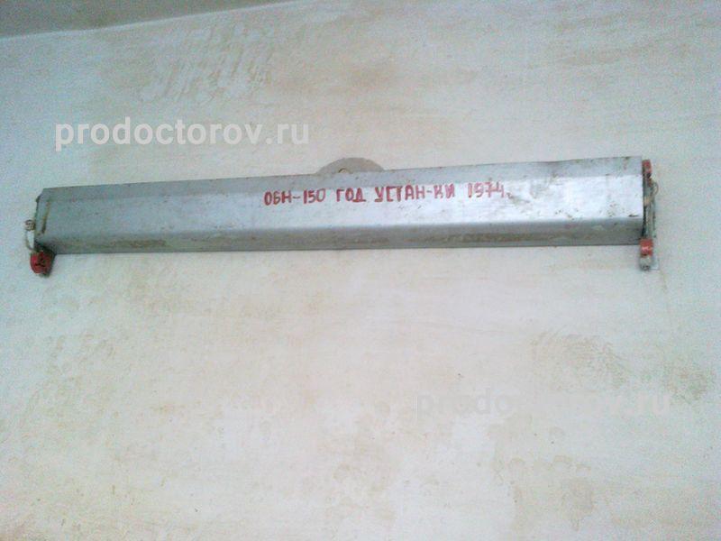 Ржд больница 6 телефон регистратуры
