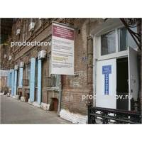 Детская поликлиника нижневартовск официальный сайт