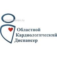 Замена сердечных клапанов - стоимость, информация, эксперты