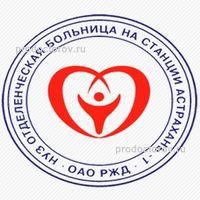 Поликлиника солнечный красноярск 40 лет
